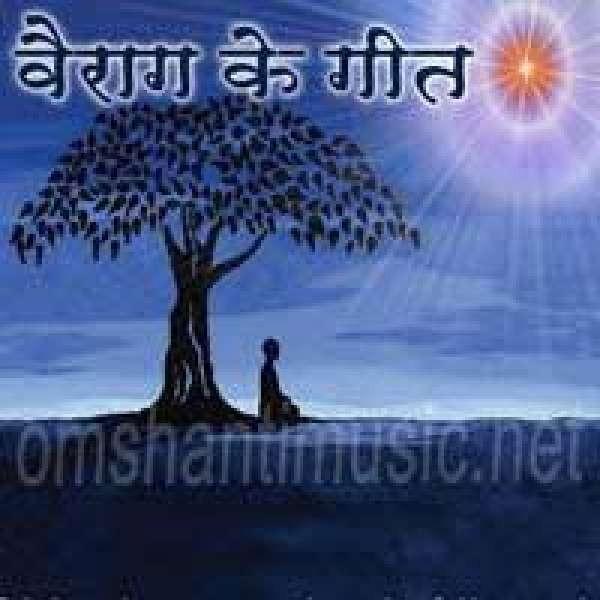 09 - Tere Liye Hi Chodh Di - B.K. Anmol - Vairagya Ke Geet.mp3