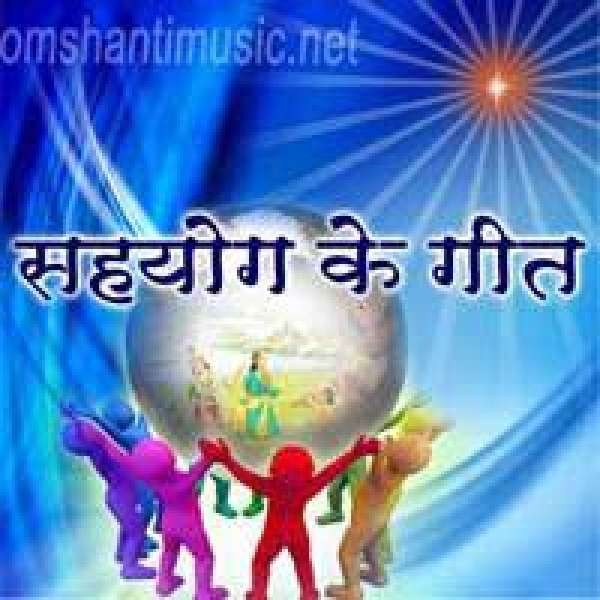 04 - Haath Me Lekar Haath - Jyoti Gokarn, Mangesh Gokarn, Chorus - Sahyog Ke Geet.mp3