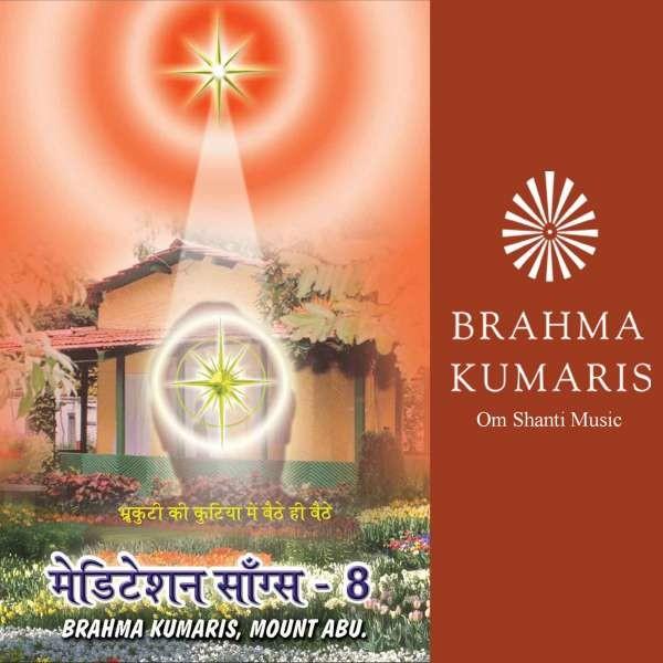 01 - Bhrukuti Ki Kutiya Mein Bethe Hi Bethe -Kavita Krishnamurthy .mp3