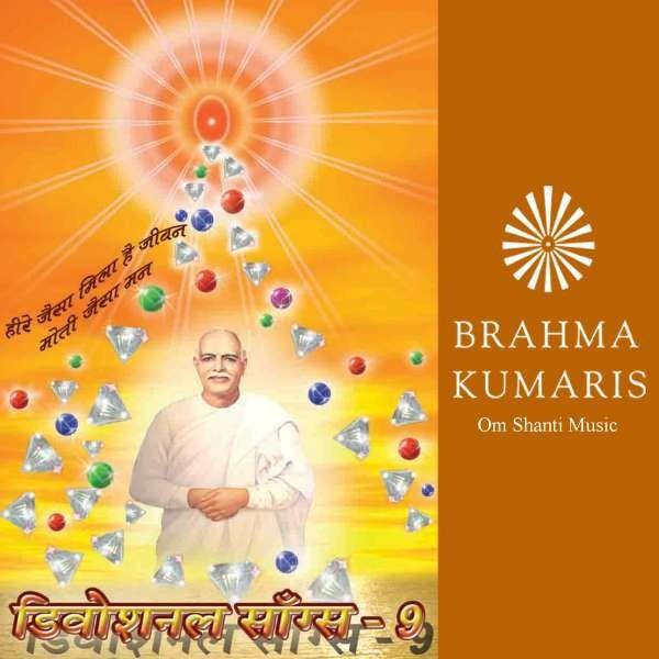 04 - Gunj Raha Shiv Ka Shandesh -Vinod Rathod .mp3