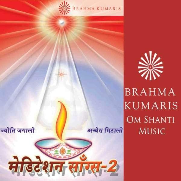05 - Bharat Desh Ki Mahima Mahan -Shyama Chitar .mp3