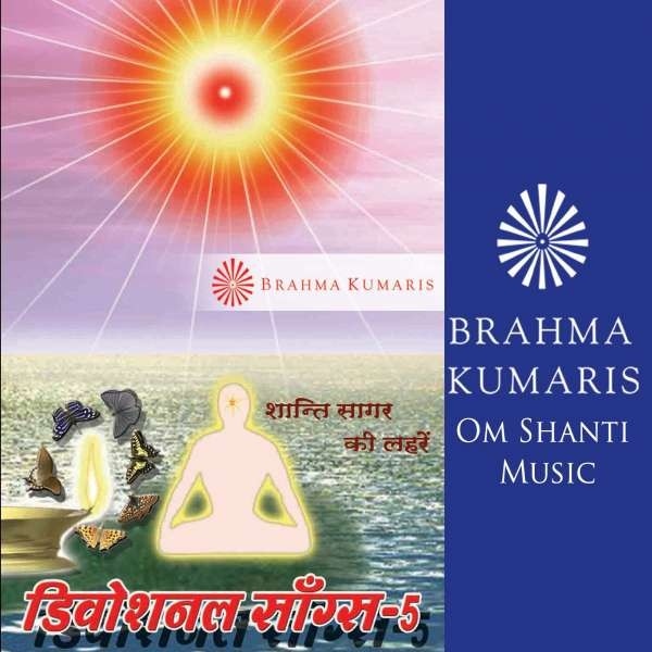 11 - Vishwa Shanti Ka Lekar Naara -Dilip .mp3
